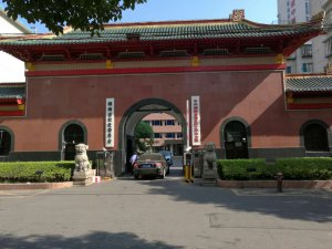 湖南省农业委员会信息化项目建设