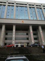 长沙市政府网站支撑平台升级及安