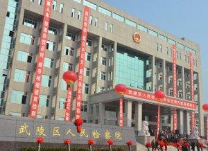 鼎城区农业局_成功案例_湖南万恒工程项目管理有限公司